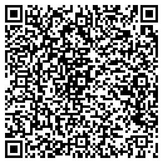 QR-код с контактной информацией организации СЕЛЬТА