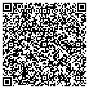 QR-код с контактной информацией организации ПРЕССА-ПОДПИСКА