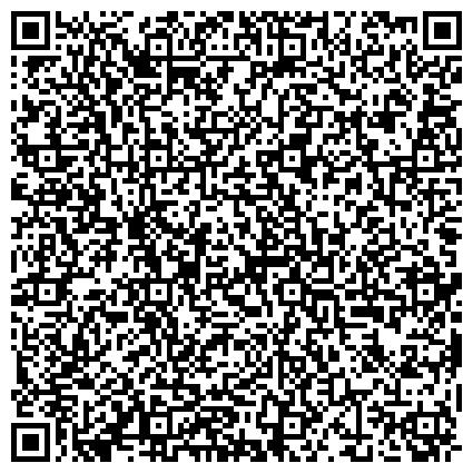 QR-код с контактной информацией организации ОТДЕЛ ГОСУДАРСТВЕННОЙ ФЕЛЬДЪЕГЕРСКОЙ СЛУЖБЫ РФ В Г. КАЛИНИНГРАДЕ