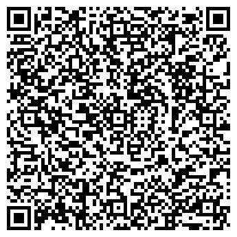QR-код с контактной информацией организации ОРИС 919-000