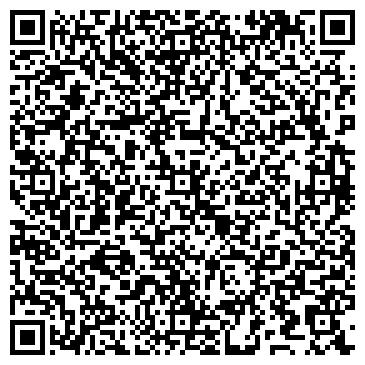 QR-код с контактной информацией организации ИП АТЕЛЬЕ РЕМОНТ ОБУВИ