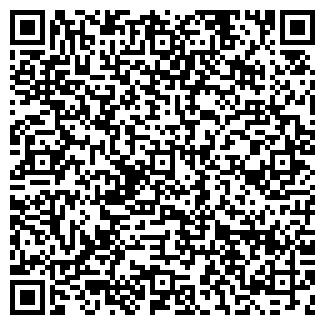 QR-код с контактной информацией организации КАЛИНИНГРАДОБЛОБУВЬБЫТ