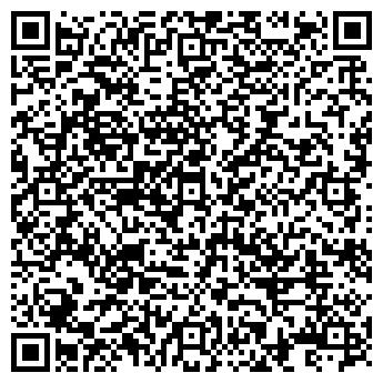QR-код с контактной информацией организации МОДНАЯ ОБУВЬ АТЕЛЬЕ