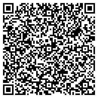 QR-код с контактной информацией организации ПОДКОВКА