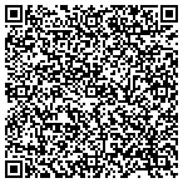 QR-код с контактной информацией организации БАРГ ШВЕЙНО-ТРИКОТАЖНОЕ АТЕЛЬЕ