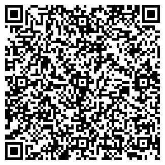 QR-код с контактной информацией организации ДАНАТ