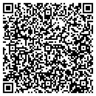 QR-код с контактной информацией организации ДОМ МОД