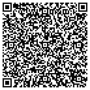 QR-код с контактной информацией организации КАЛИНИНГРАДКА