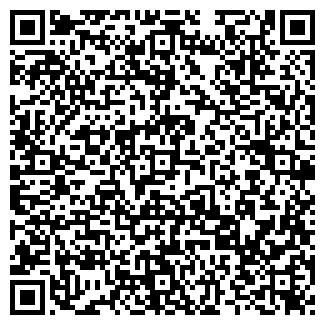 QR-код с контактной информацией организации КЛЕМЕНЬТЬЕВ