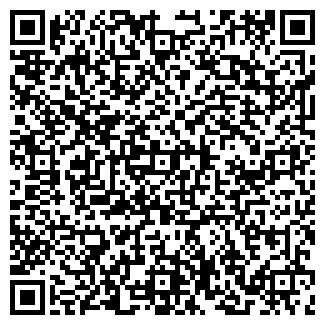 QR-код с контактной информацией организации КОСМОС ТРИКОТАЖНОЕ АТЕЛЬЕ