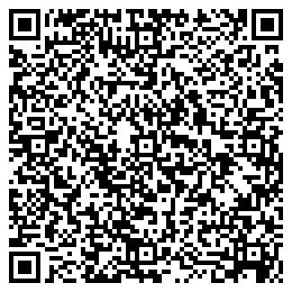 QR-код с контактной информацией организации ОДИО