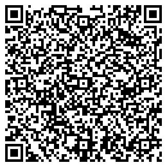QR-код с контактной информацией организации САЛОН ТРИКОТАЖНЫХ ИЗДЕЛИЙ