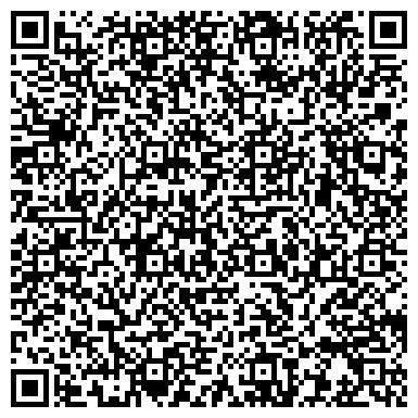 QR-код с контактной информацией организации БАННО-ПРАЧЕЧНЫЙ КОМБИНАТ № 2 ПУНКТ 12