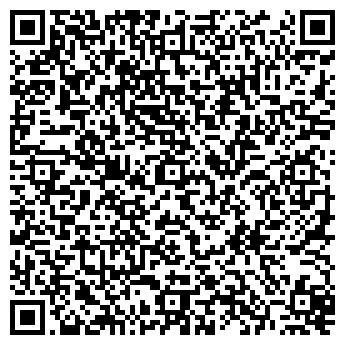 QR-код с контактной информацией организации ПРАЧЕЧНАЯ № 25
