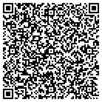 QR-код с контактной информацией организации АКВАЧИСТКА