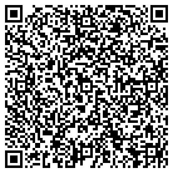 QR-код с контактной информацией организации БАЛТХИМСЕРВИС ПРИЕМНЫЙ ПУНКТ