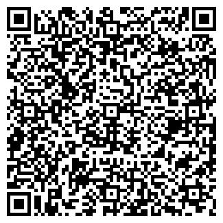 QR-код с контактной информацией организации ГУФИ