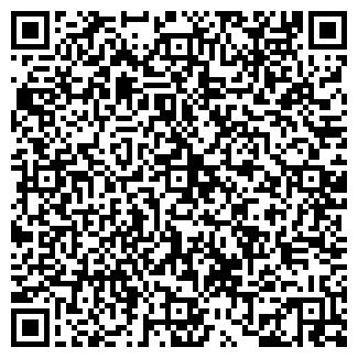QR-код с контактной информацией организации ЕВРОХИМЧИСТКА