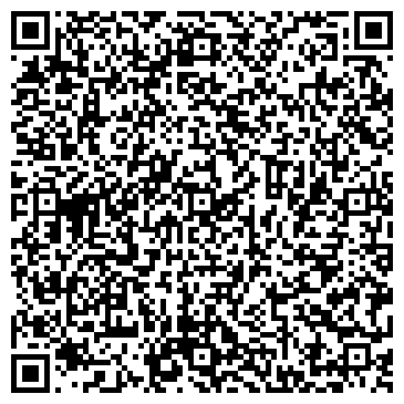 QR-код с контактной информацией организации ИТАЛЬЯНСКАЯ ЭКСПРЕСС-ЧИСТКА
