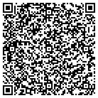 QR-код с контактной информацией организации БУР-ВОД, ЗАО