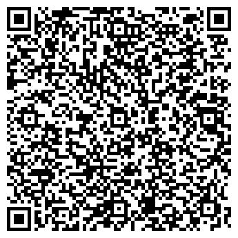 QR-код с контактной информацией организации ООО БАЛТИЙСКИЙ КАМЫШ