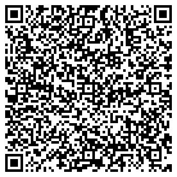 QR-код с контактной информацией организации СТЕКЛЯННЫЙ МИР, ООО