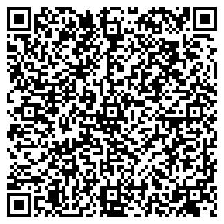 QR-код с контактной информацией организации № 5 ССМУ
