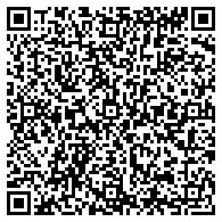 QR-код с контактной информацией организации БАЛТ-СТУ