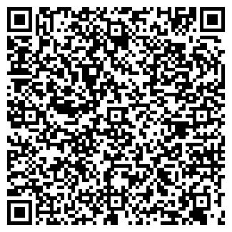 QR-код с контактной информацией организации ЭДВИК СП