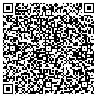 QR-код с контактной информацией организации ЭСВА