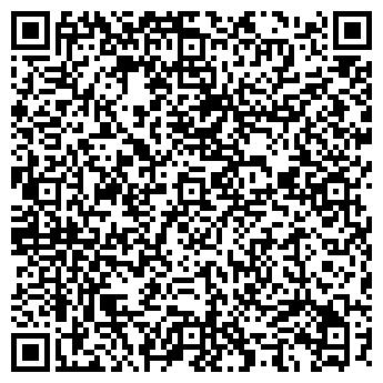 QR-код с контактной информацией организации БИН-ЭЛЕКТРО