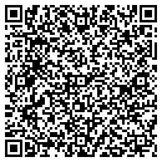 QR-код с контактной информацией организации ГРИВАСК