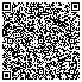 QR-код с контактной информацией организации СТРУБАЛИНОВА