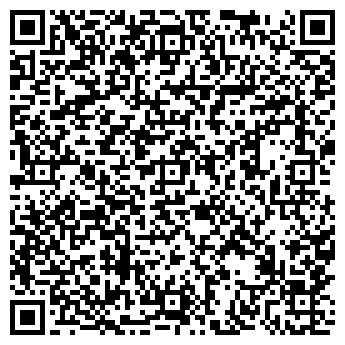 QR-код с контактной информацией организации ТЕХЭНЕРГОСЕРВИС