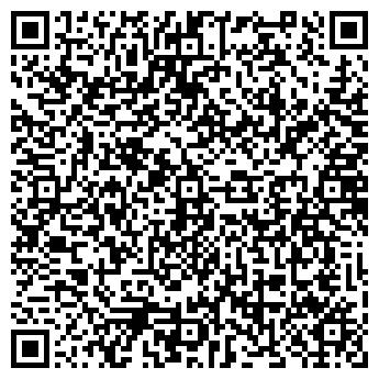 QR-код с контактной информацией организации ЭЛЕКТРОРЕМСТРОЙ