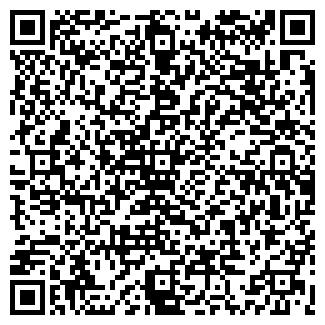 QR-код с контактной информацией организации ЭЛЕТЕХ