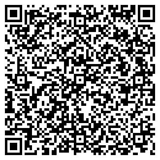 QR-код с контактной информацией организации ЭНЭЙ