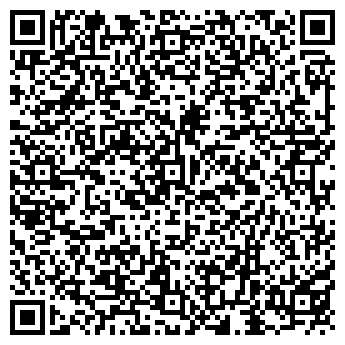 QR-код с контактной информацией организации АЛЬБЕР-ТУР