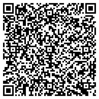 QR-код с контактной информацией организации АКМА-ЛТД