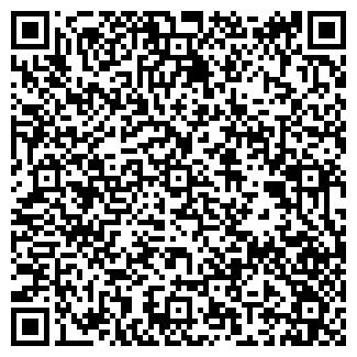 QR-код с контактной информацией организации АЭРКОМ