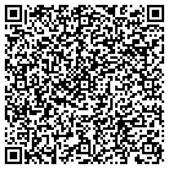 QR-код с контактной информацией организации БИ-ЭФ СТУДИЯ