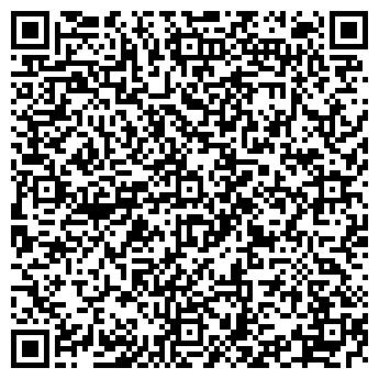 QR-код с контактной информацией организации ОРГАНИЗАЦИЯ ПРАЗДНИКОВ