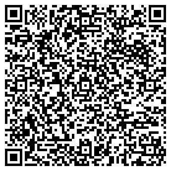 QR-код с контактной информацией организации ЧАС ПИК ПЛЮС