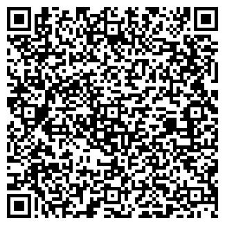 QR-код с контактной информацией организации ЮТАЙМ