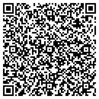 QR-код с контактной информацией организации ЭСКАДРА