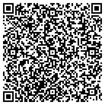 QR-код с контактной информацией организации КОНИКА ФОТОСАЛОН