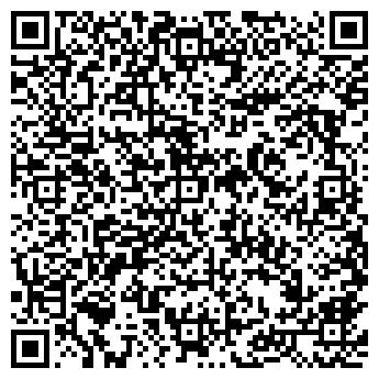 QR-код с контактной информацией организации ЛИВИ ФОТОГРАФИЯ