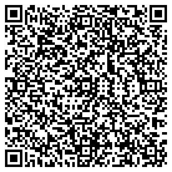 QR-код с контактной информацией организации ГЕО КАФЕ