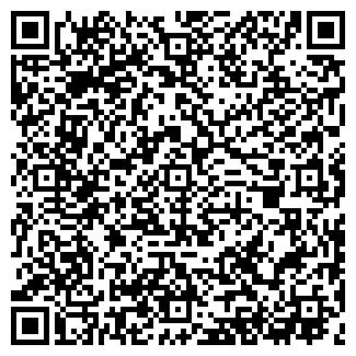 QR-код с контактной информацией организации СИЛЬВАНДЕР