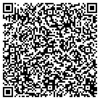 QR-код с контактной информацией организации ФОТОГРАФИЯ № 4